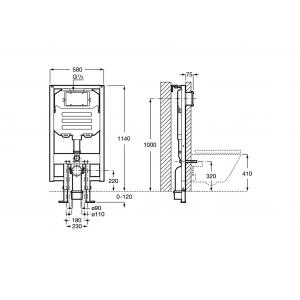 Система инсталляции Roca Duplo Compact 890080020